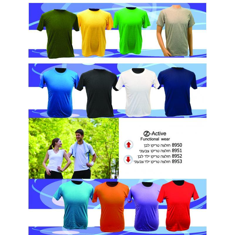 חולצות כותנה מבוגר צבעוניות
