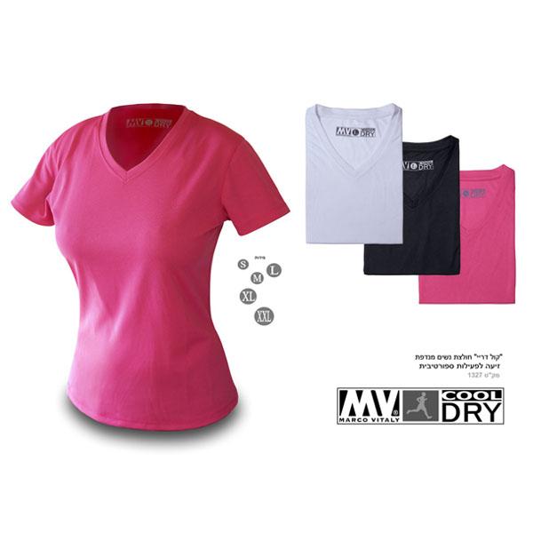 1327 Lady Cooldry2 600x600