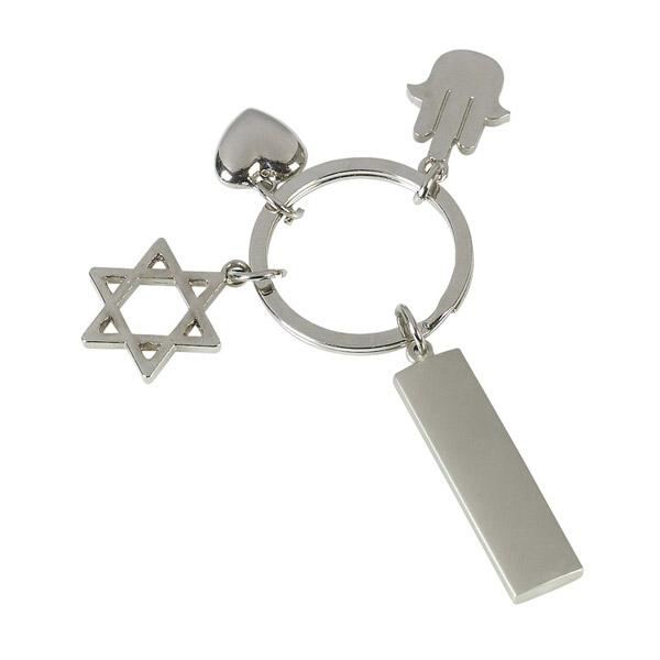 מחזיק מפתחות חמסה, לב, מגן דוד