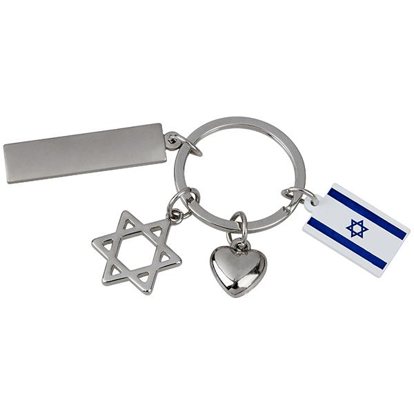 מחזיק מפתחות לב מגן דוד דגל ישראללוחית