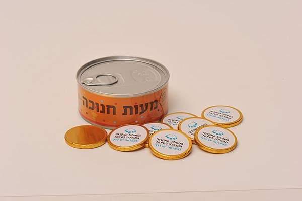 קופסת שימורים מטבעות חנוכה