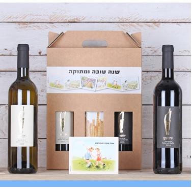 מארז זוג יינות ונישנוש